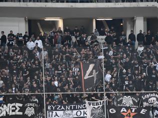 Φωτογραφία για ΠΑΟΚ: Κλείνουν την θύρα 4 οι οπαδοί