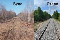 Το Τσερνομπίλ συνδέθηκε ξανά στο σιδηροδρομικό δίκτυο της Ουκρανίας.