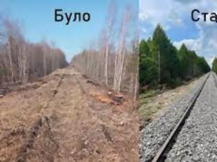 Φωτογραφία για Το Τσερνομπίλ συνδέθηκε ξανά στο σιδηροδρομικό δίκτυο της Ουκρανίας.
