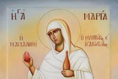 Αγία Μαρία η Μαγδαληνή, η Μυροφόρος και Ισαπόστολος