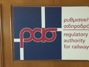 Φωτογραφία για Σε ισχύ ο νέος Κανονισμός Ακροάσεων της Ρυθμιστικής Αρχής Σιδηροδρόμων.