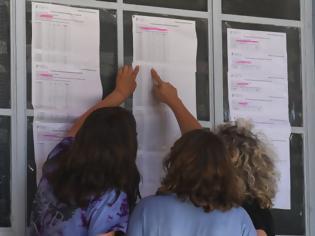 Φωτογραφία για ΟΛΜΕ, γονείς και μαθητές κατά του υπουργείου για την ΕΒΕ