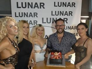 Φωτογραφία για Ο Νικόλας Παπαπαύλου γιόρτασε τα γενέθλιά του με τους επώνυμους φίλους του...