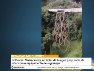 Φωτογραφία για Σοκάρει η στιγμή που πέφτει η κοπέλα από το bunjee jumping στην Κολομβία (Video)