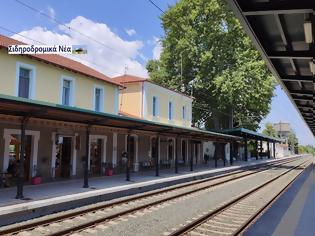 Φωτογραφία για Σιδηροδρομικός σταθμός Κατερίνης  και συνειρμοί…