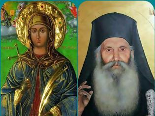 Φωτογραφία για «Θα σε προσκυνήσουν και Πατριάρχες και Αρχιερείς και επίσημα πρόσωπα»