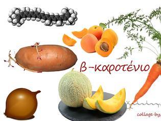 Φωτογραφία για Το κουρκούμι στις συνταγές μαγειρικής απελευθερώνει περισσότερο β-καροτένιο από τα τρόφιμα