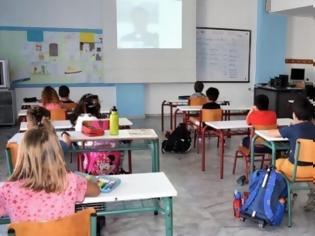 Φωτογραφία για Σχολεία: Απομακρύνεται ο υποχρεωτικός εμβολιασμός για εκπαιδευτικούς
