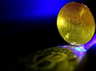 Φωτογραφία για Bitcoin: Η Κομισιόν ζητά άρση της ανωνυμίας στα κρυπτονομίσματα