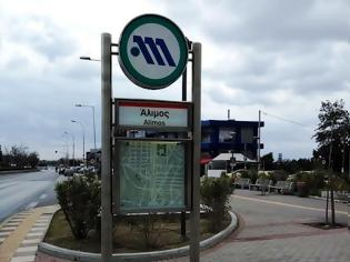 Φωτογραφία για Σαν Σήμερα: Εγκαινιάζονται οι τρεις σταθμοί του Μετρό στα Νότια Προάστια