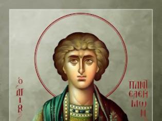 Φωτογραφία για «Ο άγιος Αντύπας να θυμάστε πως βοηθάει στον πονόδοντο, ενώ ο άγιος μεγαλομάρτυρας Παντελεήμων στο ηλεκτρικό»
