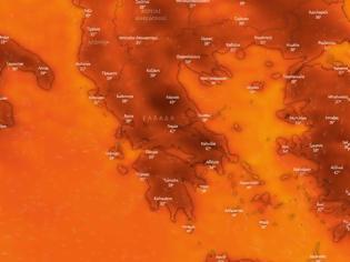 Φωτογραφία για Ξεκίνησε ο Καύσωνας διαρκείας - Οι 7 περιοχές με τις πιο υψηλές θερμοκρασίες