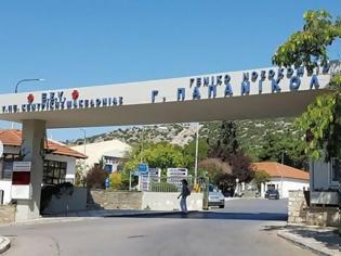 Φωτογραφία για Ο πρώτος πλήρως εμβολιασμένος σε ΜΕΘ νοσοκομείου της Θεσσαλονίκης.