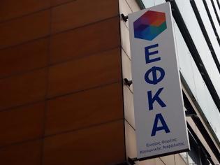 Φωτογραφία για ΕΦΚΑ: Επέκταση του μέτρου των ηλεκτρονικών ραντεβού και για υποθέσεις του τέως ΕΤΕΑΕΠ.