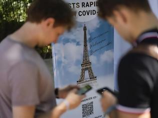 Φωτογραφία για Γαλλία: Σε ισχύ το υγειονομικό πιστοποιητικό στις μεταφορές μεταξύ 7 και 10 Αυγούστου.