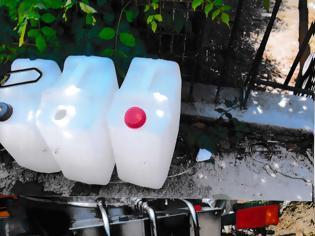 Φωτογραφία για Δήμαρχε κ Αποστολάκη , Αντιδήμαρχοι κ Βίτσα , κ Πάντα , Τσακάλη Με παγούρια για νερό το 2021 ΔΕΝ ΔΙΚΑΙΟΥΣΤΕ ΝΑ ΟΜΙΛΕΙΤΕ ΓΙΑ ΑΝΑΠΤΥΞΗ. Η ΚΟΡΠΗ ΕΙΝΑΙ ΤΟΣΟ ΚΟΝΤΑ