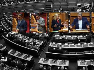 Φωτογραφία για Πόθεν έσχες: Αυτοί είναι οι πλούσιοι και φτωχοί της Βουλής