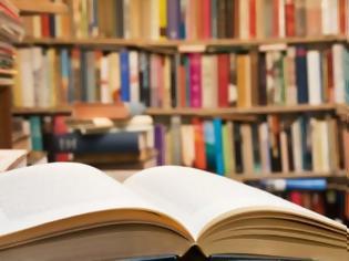 Φωτογραφία για Θερινή διακοπή λειτουργίας Δημοτικής Βιβλιοθήκης Αμφιλοχίας