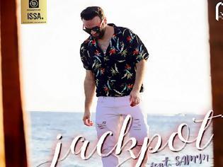 Φωτογραφία για Δημήτρης Νέζης: Επιστρέφει κάνει Jackpot Στην επιτυχία (Video)