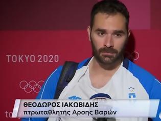 Φωτογραφία για Ολυμπιακοί αγώνες: Ξέσπασε ο αρσιβαρίστας Θόδωρος Ιακωβίδης - Δακρυσμένος ανακοίνωσε την αποχώρηση του από την άρση βαρών (Video)