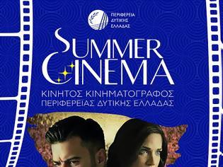 Φωτογραφία για Summer cinema «Για πάντα» στο Λιμάνι της Αμφιλοχίας