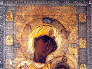 Φωτογραφία για Τι είπε ο Άγιος Διονύσιος π Αρεοπαγίτης όταν πήγε στα Ιεροσόλυμα να δει την Υπεραγία Θεοτόκο