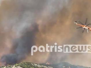 Φωτογραφία για Φωτιά Αρχαία Ολυμπία: Νέο μέτωπο στην περιοχή - Έκκληση για εναέρια μέσα