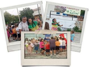 Φωτογραφία για Με επιτυχία το παιδικό πάρτι στο Αρχοντοχώρι (φωτογραφίες και video).
