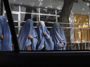 Φωτογραφία για Αφγανιστάν: Τι σημαίνει να είσαι γυναίκα στη χώρα των Ταλιμπάν