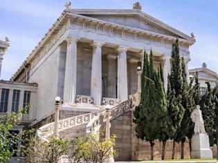 Φωτογραφία για Πανεπιστήμια: Tέσσερα Ελληνικά ΑΕΙ, ανάμεσα στα 1.000 καλύτερα παγκοσμίως