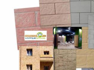 Φωτογραφία για Υγρασία στους τοίχους: Αντιμετωπίστε την οριστικά και ταυτόχρονα αναβαθμίστε αισθητικά το σπίτι σας