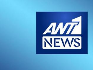 Φωτογραφία για Μία σημαντική αλλαγή στο κεντρικό δελτίο ειδήσεων του ΑΝΤ1