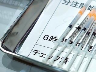 Φωτογραφία για Ιαπωνία: 2 θάνατοι μετά από εμβολιασμό με προβληματικές δόσεις της Moderna