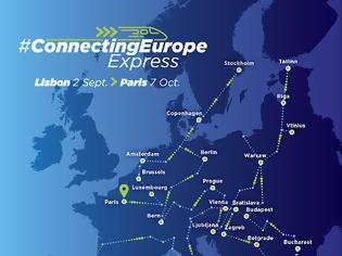 Φωτογραφία για 26 χώρες σε 36 ημέρες  θα τρέξει το τρένο Συνδέοντας την Ευρώπη.