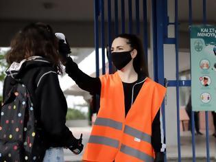 Φωτογραφία για Σκέρτσος: Εκστρατεία για τον εμβολιασμό των 12-17 ετών. Με μάσκες και τεστ πίσω στα σχολεία μαθητές και εκπαιδευτικοί