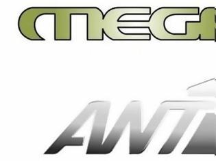 Φωτογραφία για Από το Mega στον ΑΝΤ1! Δείτε ποια είναι η νέα μεταγραφή...