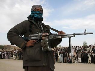 Φωτογραφία για Αφγανιστάν: Σιγά …….η Ευρώπη κοιμάται