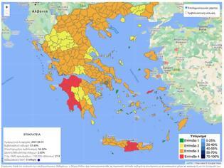 Φωτογραφία για Σε επίπεδο 4 Ικαρία, Ηλεία και Αχαΐα -Τι μέτρα ισχύουν σε αυτές τις περιοχές