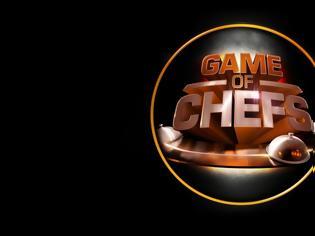 Φωτογραφία για Το εντυπωσιακό trailer του «Game of chefs»