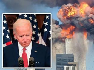 Φωτογραφία για Μπάιντεν: Ζητά αποχαρακτηρισμό εγγράφων για την 11η Σεπτεμβρίου