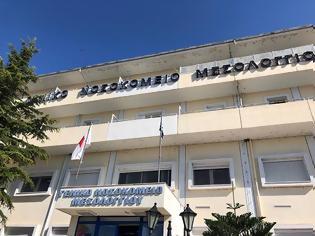 Φωτογραφία για Μεσολόγγι: Γιατρός του νοσοκομείου πήρε δείγμα από θετικό ασθενή για να βγάλει πλαστό πιστοποιητικό νόσησης