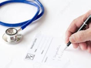 Φωτογραφία για Τέλος ο ΕΟΠΥΥ και η ηλεκτρονική συνταγογράφηση για ιδιώτες γιατρούς που δεν εμβολιάστηκαν