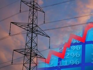 Φωτογραφία για Αυξήσεις ρεκόρ σε φυσικό αέριο και ηλεκτρικό ρεύμα - Δύσκολος χειμώνας για την Ευρώπη