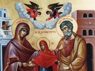 Φωτογραφία για Οι Άγιοι Θεοπάτορες έναντι του Θεού - π. Δημητρίου Μπόκου