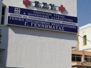 Φωτογραφία για Θεσσαλονίκη: Παρέμβαση εισαγγελέα για τα πλαστά πιστοποιητικά εμβολιασμού στο «Γεννηματάς»