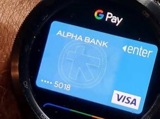 Φωτογραφία για Τη δυνατότητα ανέπαφων πληρωμών μέσω Google Pay και Wear OS δίνει η Alpha Bank