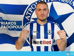 Φωτογραφία για Και επίσημα στον Ατρόμητο ο Κυριάκος Παπαδόπουλος