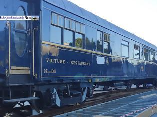 Φωτογραφία για 10 πράγματα για το Orient Express πριν επισκεφτείς το βαγόνι στη ΔΕΘ.