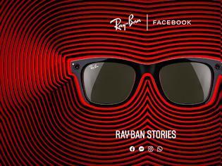 Φωτογραφία για Οι εταιρείες Facebook και Luxottica ανακοίνωσαν τα «έξυπνα» γυαλιά Ray-Ban Stories