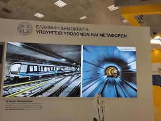 Φωτογραφία για Φωτογραφικά στιγμιότυπα από την συμμετοχή στην 85η Διεθνή Έκθεση Θεσσαλονίκης  των περιπτέρων, ΟΣΕ, ΕΡΓΟΣΕ, ΜΕΤΡΟ,ΟΣΕΘ.